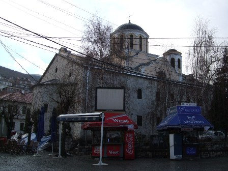 Episcopal Church Of St George, Prizren, Kosovo