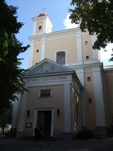 Orthodox Church Of The Holy Spirit, Vilnius, Lithuania
