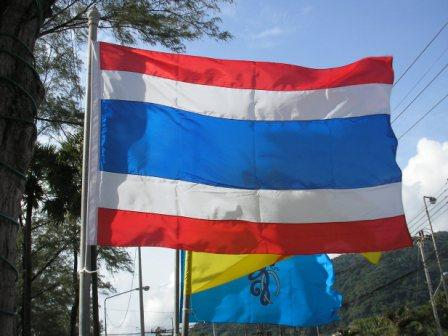 The Flag of Thailand